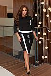 Женский юбочный костюм двойка кофта и юбка размер батал: 48-50, 52-54, 56-58, фото 6