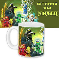 Чашка Moderika белая с рисунком NINJAGO (33054)