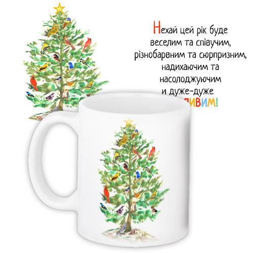 Чашка Moderika белая с рисунком Новогодние пожелания (33075)