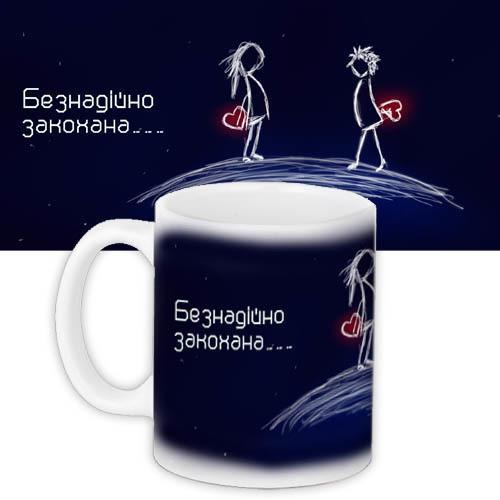 Чашка Moderika белая с рисунком Безнадежно влюблена (33107)