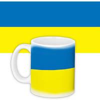 Чашка Moderika белая с рисунком Украинский флаг (33400)