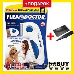 Электрический гребешок Flea Doctor для вычесывания собак и кошек. Расческа для животных уничтожающая блох
