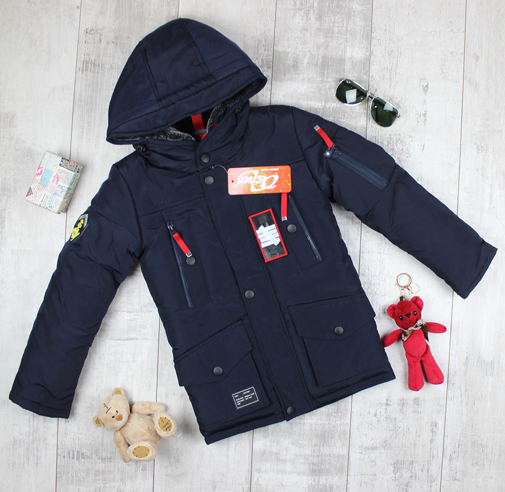 Куртки детские на зиму для мальчика ВЕСТ