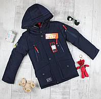 Куртки дитячі на зиму для хлопчика ВЕСТ, фото 1