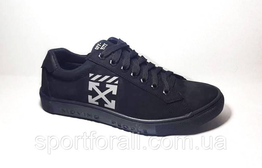 Мужские замшевые кроссовки OFF-WHITE  р.40 UA-895
