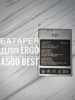 Оригинальная батарея для телефона Ergo A500 Best