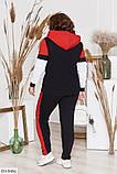Спортивный женский костюм батал,  р.50, 52, 54, 56, фото 2