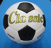 Мяч футбольный (кожа) №5 (Пакистан)