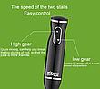 Кухонный ручной погружной блендер 300 Вт Съемная нога, фото 5