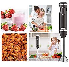 Кухонный ручной погружной блендер 300 Вт Съемная нога, фото 2