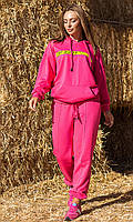"""Красивый женский спортивный костюм """"Рокси"""", малина, фото 1"""