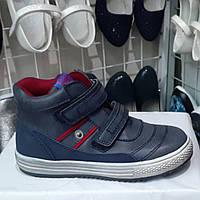 Ботинки для мальчика Деми 34(22 см),36( 23 см),37(23,5см) синие на липучке