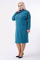 Платье женское Хомут (бирюза)