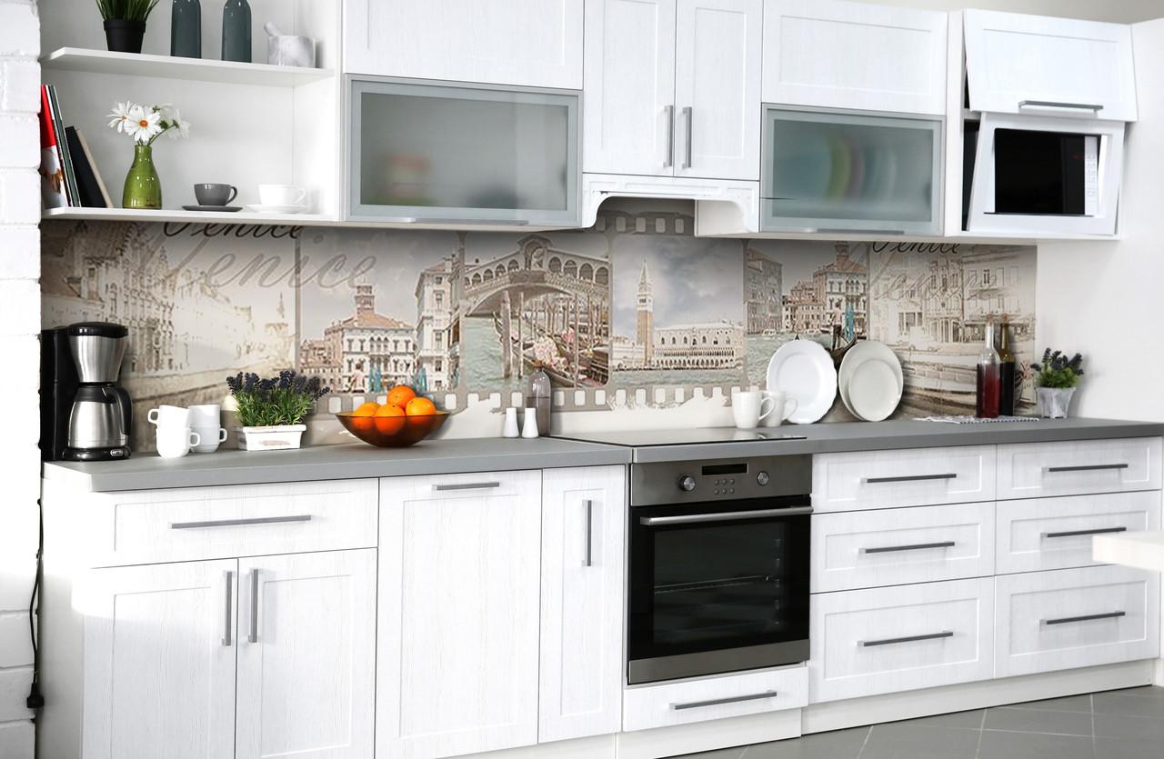 Виниловый 3Д кухонный фартук Венеция белые дома (самоклеющаяся пленка ПВХ скинали) Архитектура Бежевый 600*2500 мм
