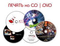 Печать на дисках CD/DVD print