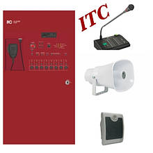 Голосовое оповещение ITC