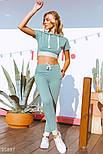 Спортивный костюм с коротким топом мятный, фото 3