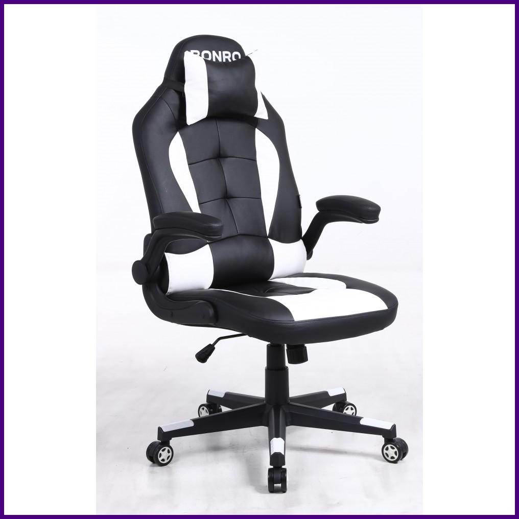Крісло Офісне Комп'ютерне BONRO - Office 1 Чорно-біле ГАРАНТІЯ