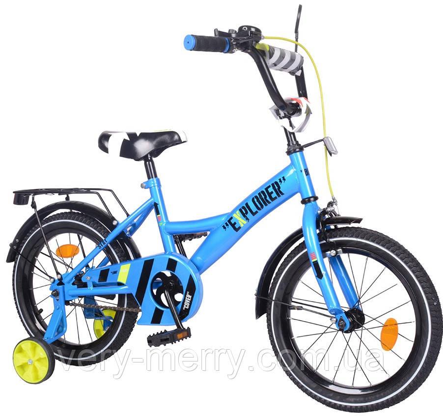 """Велосипед двоколісний Explorer 16"""" (блакитний колір) зі страхувальними колесами"""