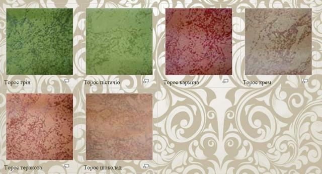 Ткань ― Торос искусственная замша, антикоготь