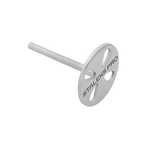 Педикюрний диск основа STALEKS PRO PODODISK 20 мм
