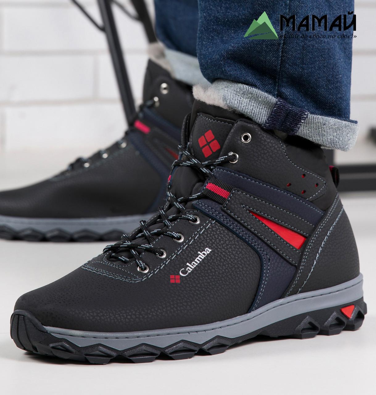 Ботинки мужские зимние на меху 40р