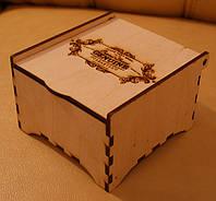 Коробка для кофе (без гравировки)