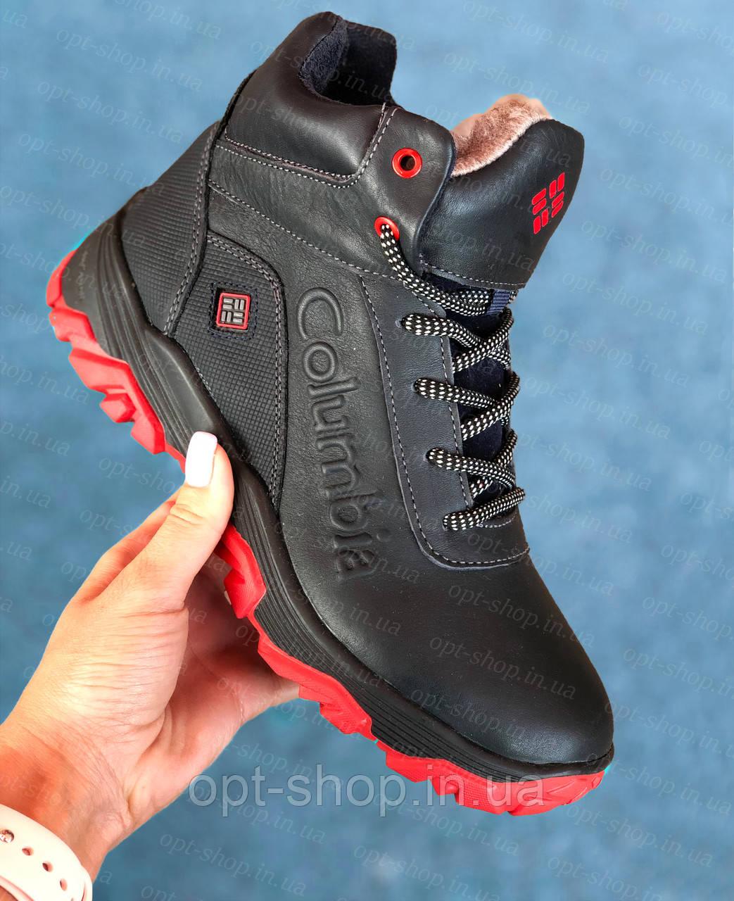 Ботинки зимние детские подростковые кожаные для/на мальчика в стиле Columbia  черевики зимові на хлопчика