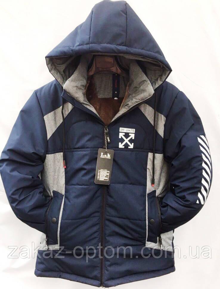Куртка подростковая Зимняя (40-48) Украина оптом -59527