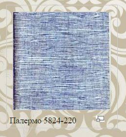 Ткань ― Палермо