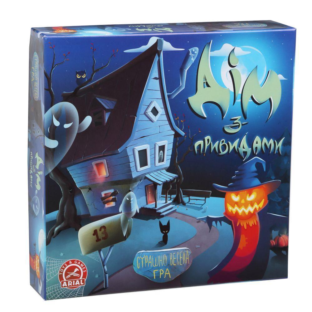 Игра Arial Дом с привидениями (Дім з привидами) (Укр) (4820059911432)