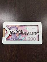 Открытка для денег Karmen белая 111