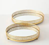 Набор 2-х подносов металл золото Гранд Презент 1015850, фото 1