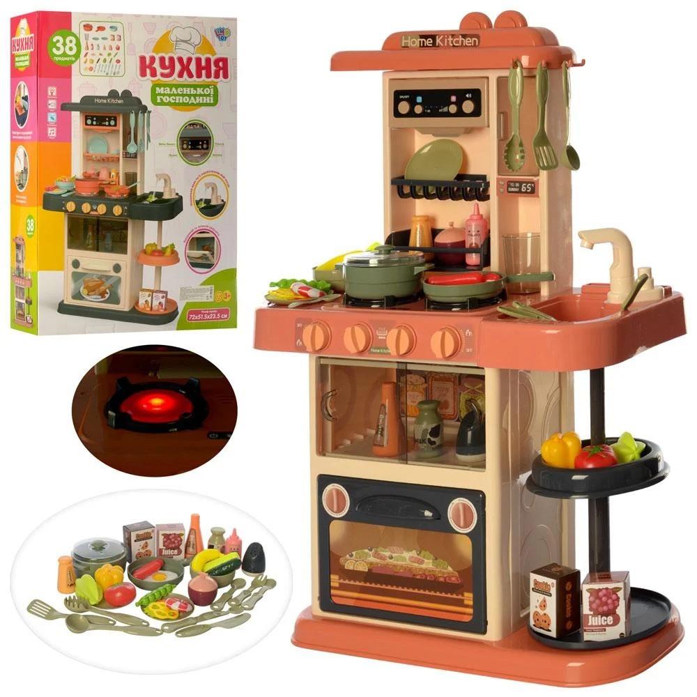 """Ігровий набір """"Кухня маленької хазяєчки"""" Limo Toy 889-186 на 38 предметів"""