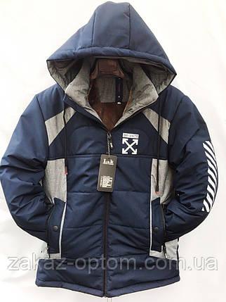 Куртка підліткова Зимова (40-48) Україна оптом -59529, фото 2