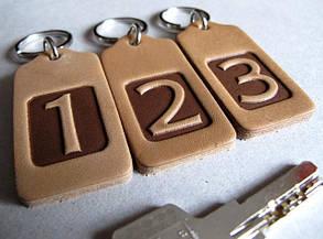 Номерки для ключей прямоугольные