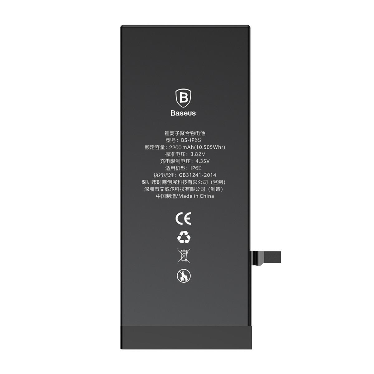 Батарея Baseus Original для iPhone 6S 3.82 V 2200mAh High Volume (ACCB-BIP6S)