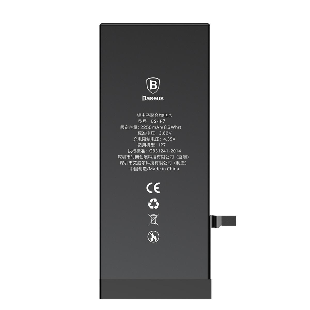 Батарея Baseus Original для iPhone 7 3.82V 2250mAh (ACCB-BIP7)