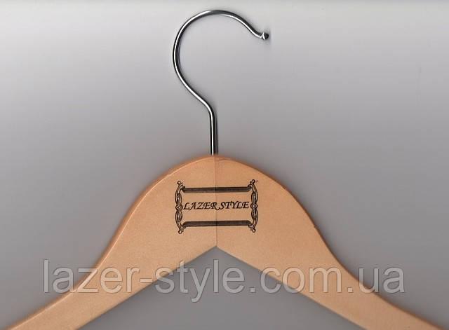 Маркировка плечиков для одежды - Lazer Style в Киеве