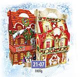 Сумочка новогодняя, Новогодний дворец, Картонная упаковка для конфет, 1500 грамм, фото 3