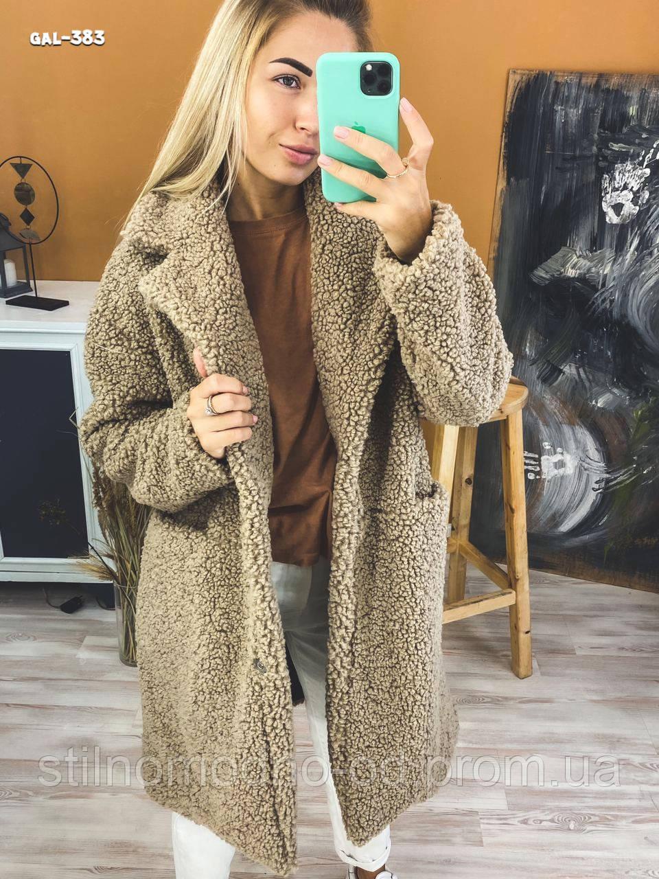 """Жіноче пальто """"Скарлет"""" від Стильномодно"""