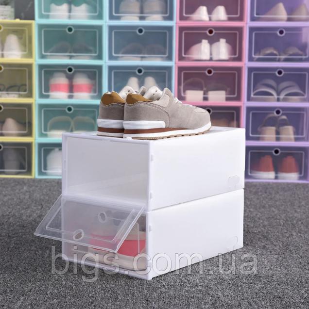 Пластиковый контейнер для хранения обуви 31*21*12см