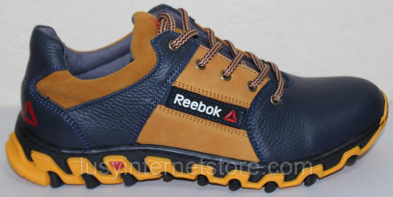 Кроссовки мужские кожаные от производителя модель ИВ21-Р04