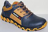 Кроссовки мужские кожаные от производителя модель ИВ21-Р04, фото 2