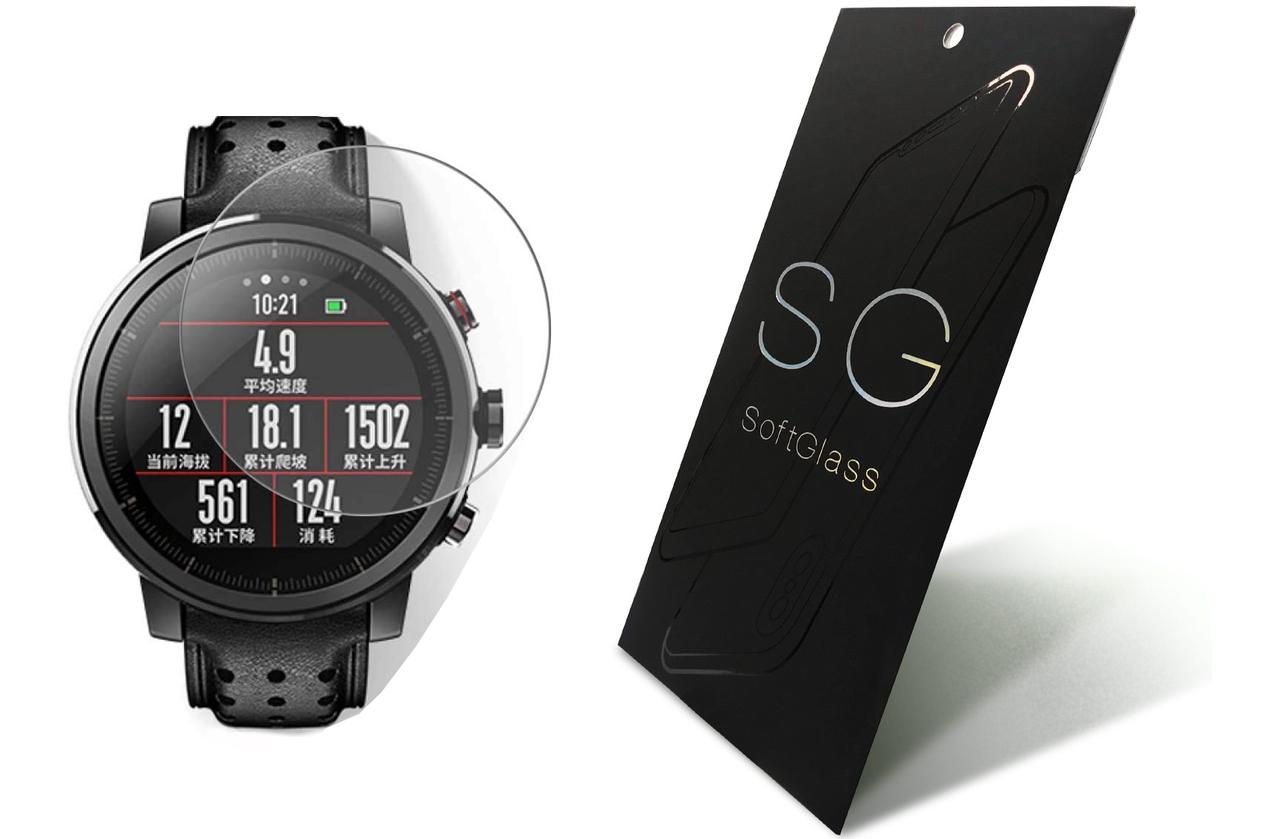 Пленка Fossil gen 4 Smartwatch SoftGlass Экран