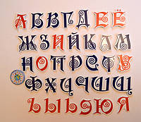 Магниты алфавит
