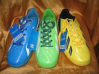 Сороконожки Adidas Adizero F50 3 цвета