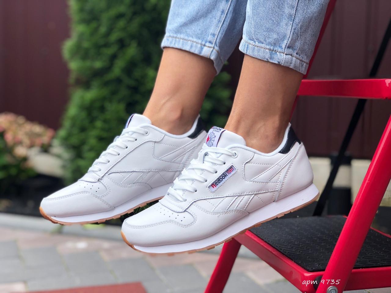 Reebook женские белые демисезонные кроссовки на шнурках