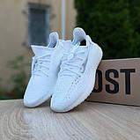 Adidas Yeezy Boost 350 женские белые  демисезонные кроссовки на шнурках, фото 4