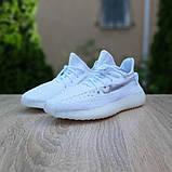Adidas Yeezy Boost 350 женские белые  демисезонные кроссовки на шнурках, фото 6